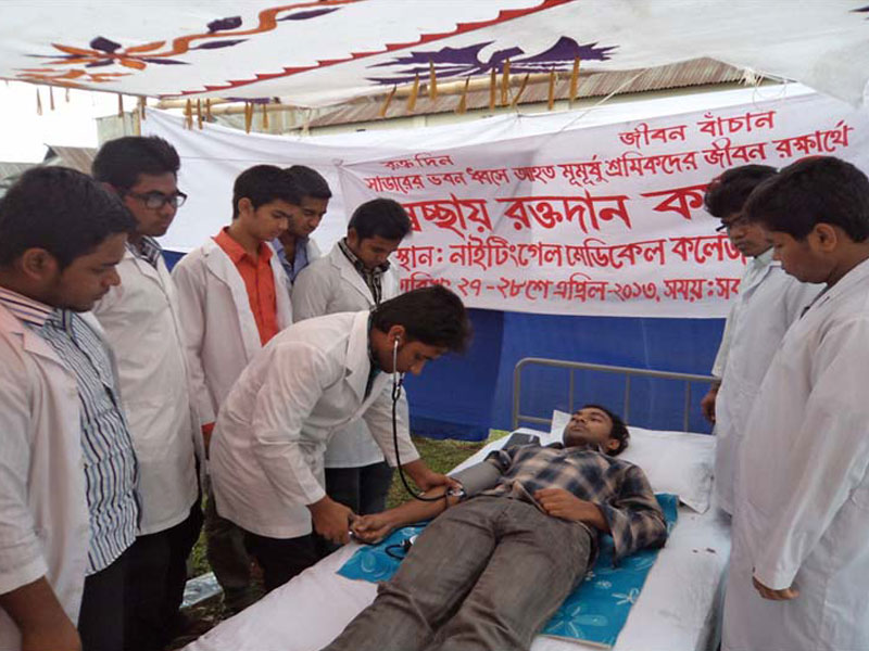 <h3 style='color:#FFF'>Blood Donation Program</h3>Campus