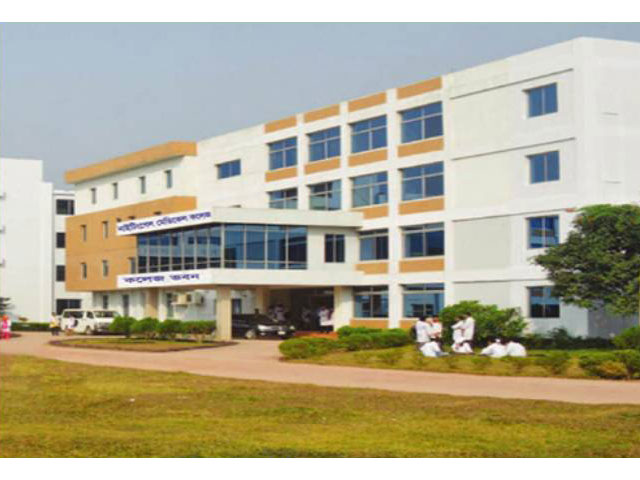 <h3 style='color:#FFF'>Nightingale Medical College</h3> Nightingale Medical College - 2015